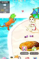 Screenshot of Beach!Donut Boy and Girl LW