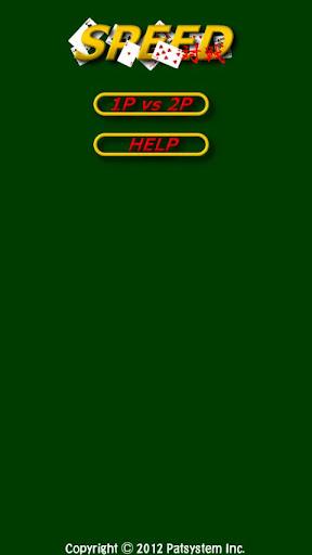 無料纸牌Appのスピード|記事Game