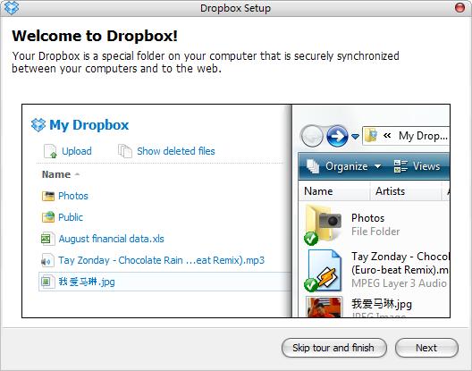 Dropbox_02.png