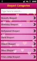 Screenshot of Hindi Shayari Collection FREE!