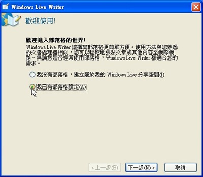 Windows_Live_Writer16