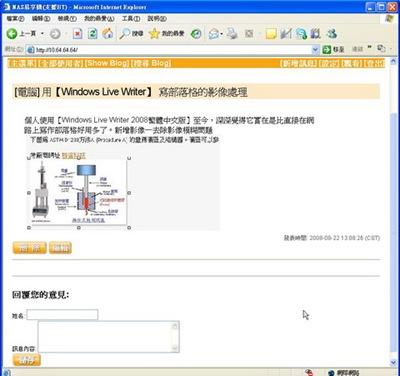 WE-1530_Blog01s