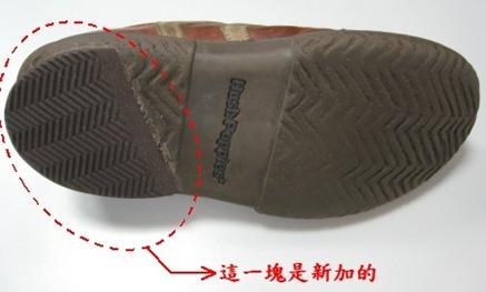 shoe_repair01