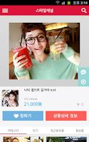Screenshot of 여성쇼핑몰 모음/남성쇼핑몰모음/패션쇼핑=스타일채널