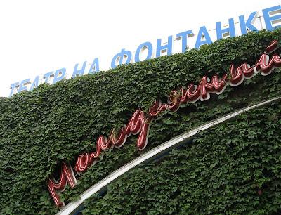 Трех и более комнатные квартиры Петербурга. набережная реки Фонтанки 30.
