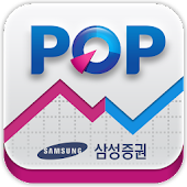 증권정보POP APK for Bluestacks