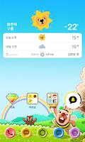 Screenshot of 포코팡 카카오홈 스페셜 테마