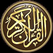 القرآن الكريم كامل بدون انترنت APK for Bluestacks