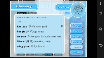 Screenshot of a2 ~a due~