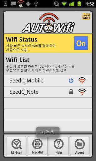 オート無線LAN Auto Wifi
