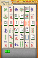 Screenshot of 夜市麻將賓果 (Life)