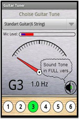 免費吉他調諧器
