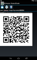 Screenshot of QR Scan Create Edit Print