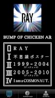 Screenshot of BOC-AR