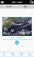 Screenshot of Weather for Japan