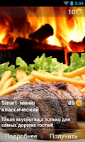 Screenshot of Lentrecote