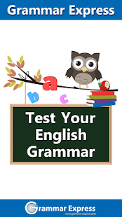 Test Your English Grammar Lite - screenshot