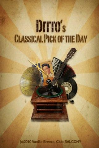 Ditto's Pick of the Day