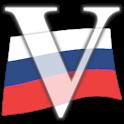 Russian Verbs Pro - 俄语动词 icon