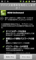 Screenshot of MDM-OnDemand