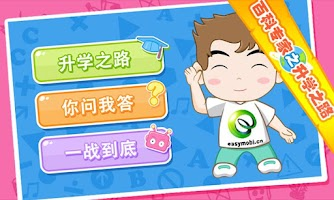 Screenshot of 百科砖家