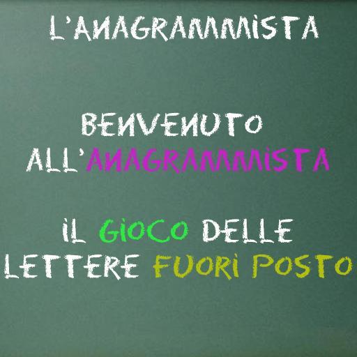The Anagrammer LOGO-APP點子