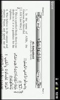 Screenshot of The Holy Quran Arabic/English