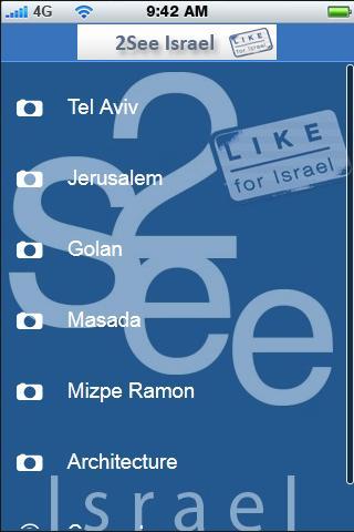 2See Israel