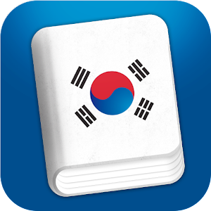 Cover art Learn Korean Pro - Phrasebook
