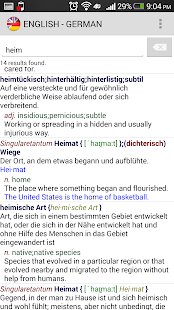 OFFLINE ENGLISH - GERMAN - screenshot