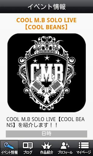 玩免費娛樂APP|下載COOL M.B app不用錢|硬是要APP
