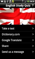 Screenshot of English Study Quiz