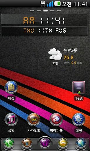Rainbow Go Launcher theme