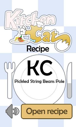 KC Pickled String Beans Pole