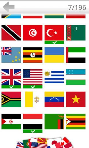 ロゴのクイズ - 世界の国旗