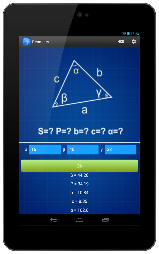 Geometry Calculator Screenshot 18