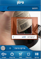 Screenshot of סיטון