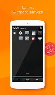 AppDialer Pro поиск на телеф. Screenshot