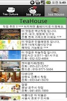 Screenshot of TeaStory
