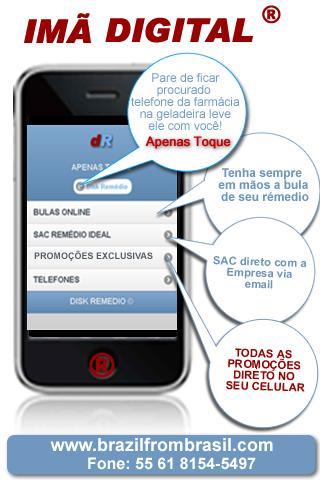 【免費醫療App】DROGARIA IDEAL -  DISK REMÉDIO-APP點子