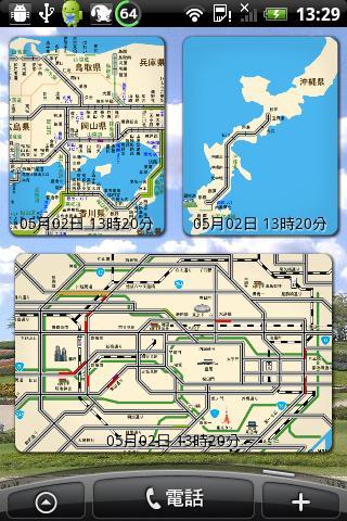無料交通运输Appの渋滞情報ウィジェット|記事Game