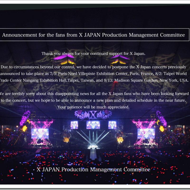 X JAPAN正式發表世界巡迴延期