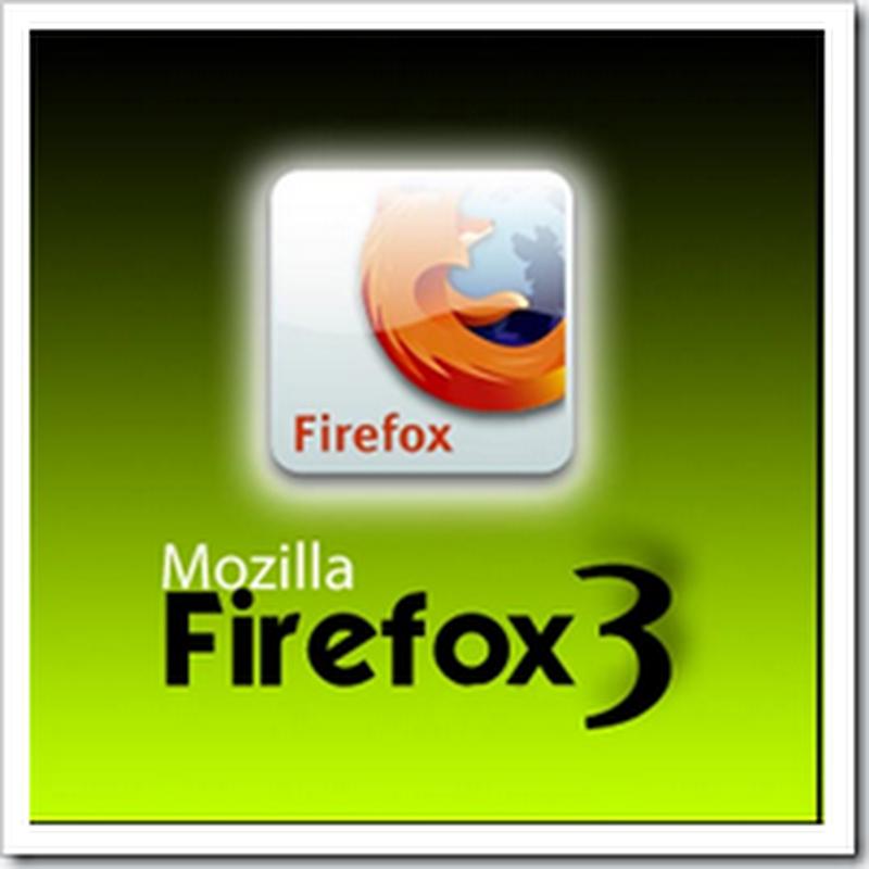 Firefox 3新功能指南