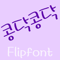 MDPounding ™ Korean Flipfont icon