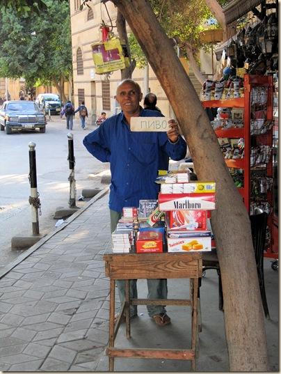Cairo (148)