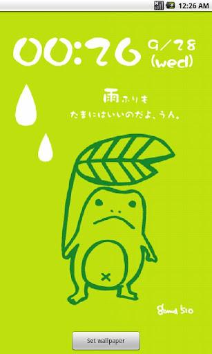 雨ふりカエル