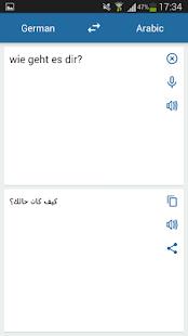 german arabic translator apk for blackberry download android apk games apps for blackberry. Black Bedroom Furniture Sets. Home Design Ideas