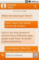 Screenshot of Easy SMS solid Orange theme