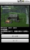 Screenshot of バベルの秘塔
