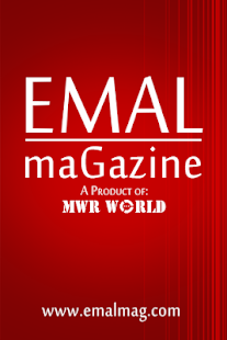 EMAL Magazine - screenshot